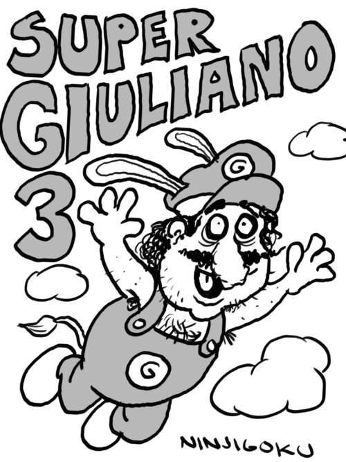 Super Giuliano